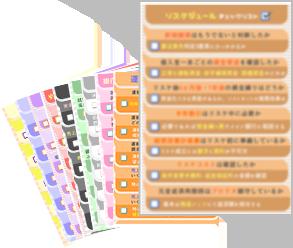 日本制作金融公庫対応!融資チェックリスト